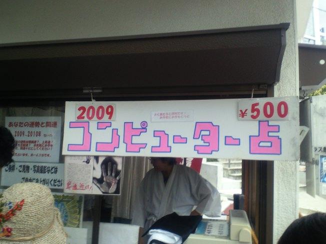 神戸の写真いろいろ_d0077106_1523046.jpg