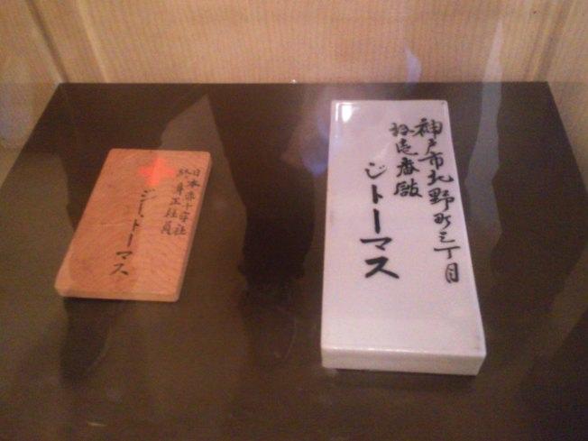 神戸の写真いろいろ_d0077106_15292125.jpg