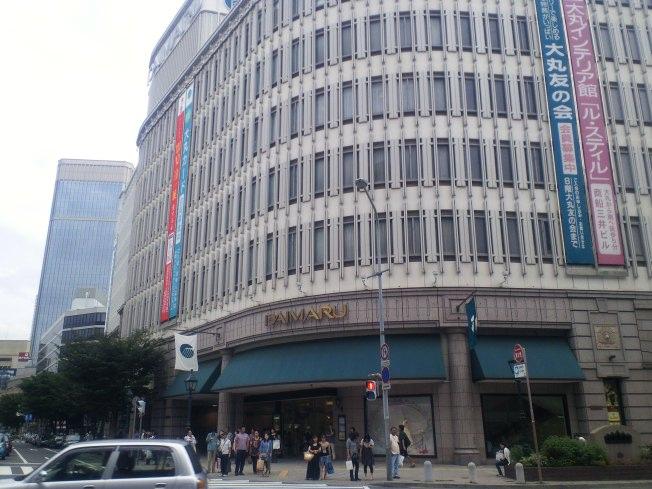 神戸の写真いろいろ_d0077106_1539065.jpg