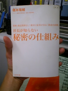 f0121909_1615192.jpg