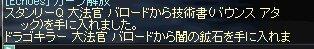 e0066710_13542123.jpg