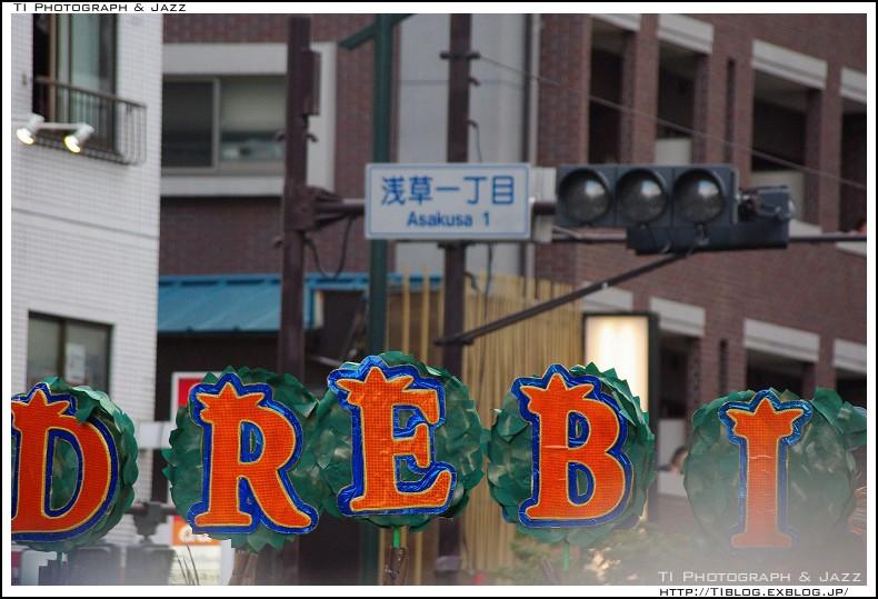 b0134013_152663.jpg