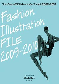 ファッションイラストレーション・ファイル09-2010_f0172313_195041.jpg