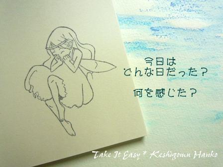 b0134016_0502087.jpg