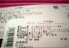 LIFE  井上陽水~40年を語る~<1>_a0116217_12192291.jpg