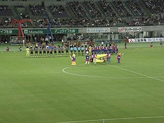FC東京×大分トリニータ J1第24節_c0025217_16274228.jpg