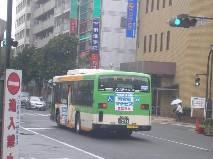 河合塾マナビス_e0004218_2062939.jpg