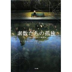 f0154218_1025128.jpg