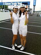 第26回シマノ鈴鹿ロードレース!!_c0187025_1701112.jpg