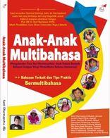 """新刊:\""""Ekonomi Indonesia, Mau ke Mana?\"""" (インドネシア語)_a0054926_845574.jpg"""