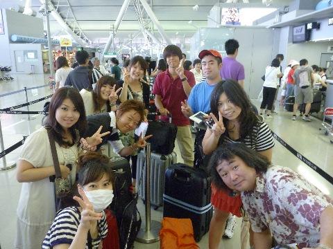 台湾ゼミ旅行(1)_b0054727_21255136.jpg