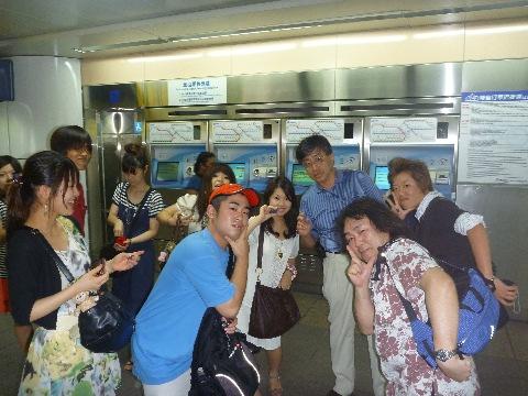 台湾ゼミ旅行(1)_b0054727_21464216.jpg