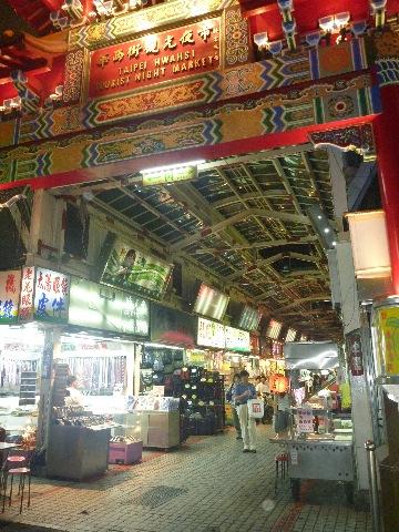 台湾ゼミ旅行(1)_b0054727_2153531.jpg