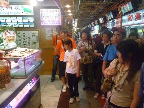 台湾ゼミ旅行(1)_b0054727_21555288.jpg