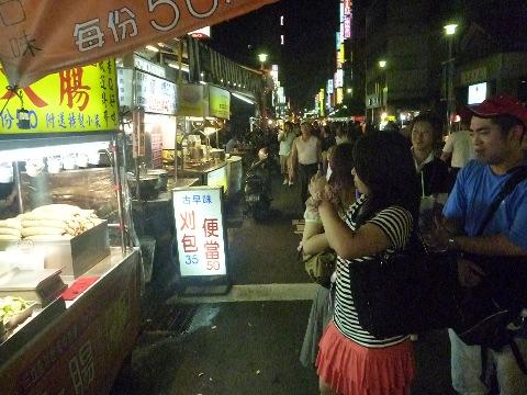 台湾ゼミ旅行(1)_b0054727_2211829.jpg