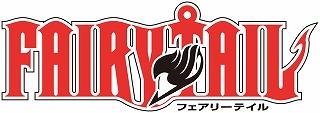 「フェアリーテイル」今秋、テレビ東京系列6局ネットにてアニメ化決定!_e0025035_23495545.jpg
