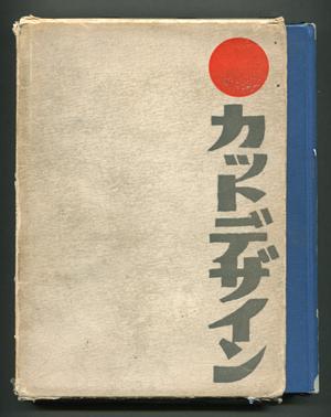 b0081843_1948283.jpg