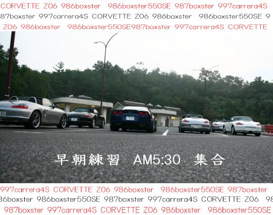 b0078651_21533162.jpg
