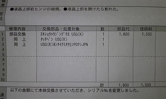 b0043454_14241245.jpg