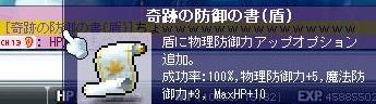 f0098060_1465366.jpg