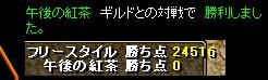 b0126064_21231123.jpg