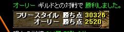 b0126064_21231865.jpg
