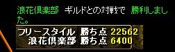 b0126064_21232471.jpg