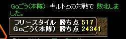 b0126064_21233745.jpg
