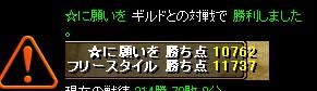 b0126064_21234314.jpg
