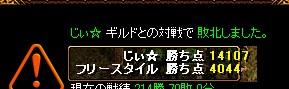 b0126064_21235087.jpg