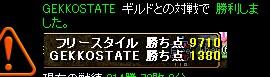 b0126064_2123523.jpg