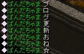b0126064_2174598.jpg
