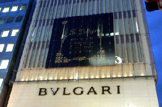 BULGARI Tower_e0189465_10232932.jpg