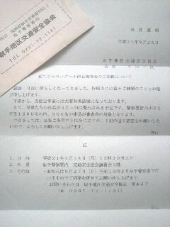 b0140270_8581950.jpg