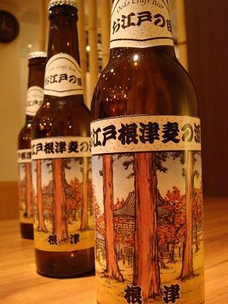 根津ビールの提供を開始しました_f0185174_2391188.jpg