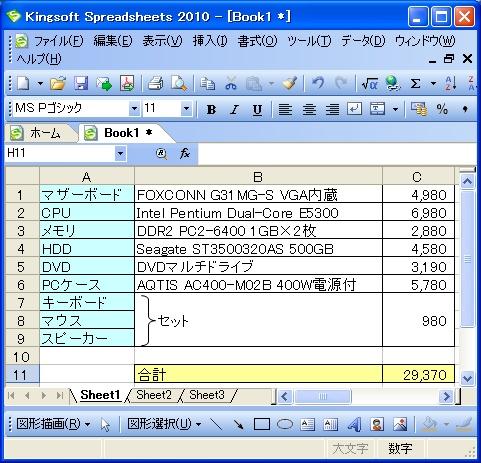b0048879_010027.jpg