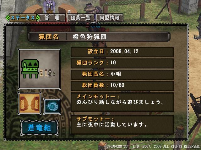 e0069487_22122426.jpg