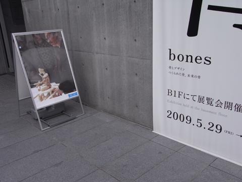 b0078188_2145898.jpg