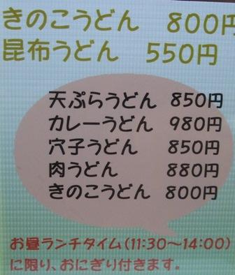 f0106190_12465839.jpg