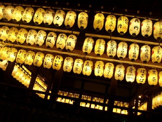 京都白河~祇園~八坂神社_c0027701_16261729.jpg