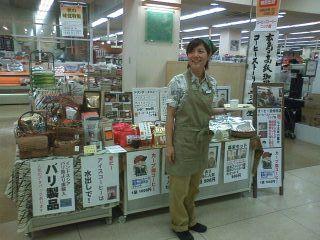 天満屋緑井店、出張販売終了しました。_e0166301_0185884.jpg