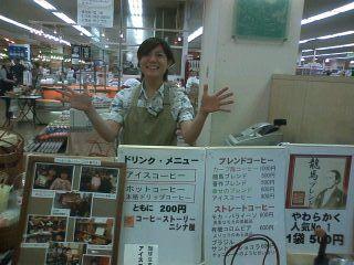 天満屋緑井店、出張販売終了しました。_e0166301_0212067.jpg