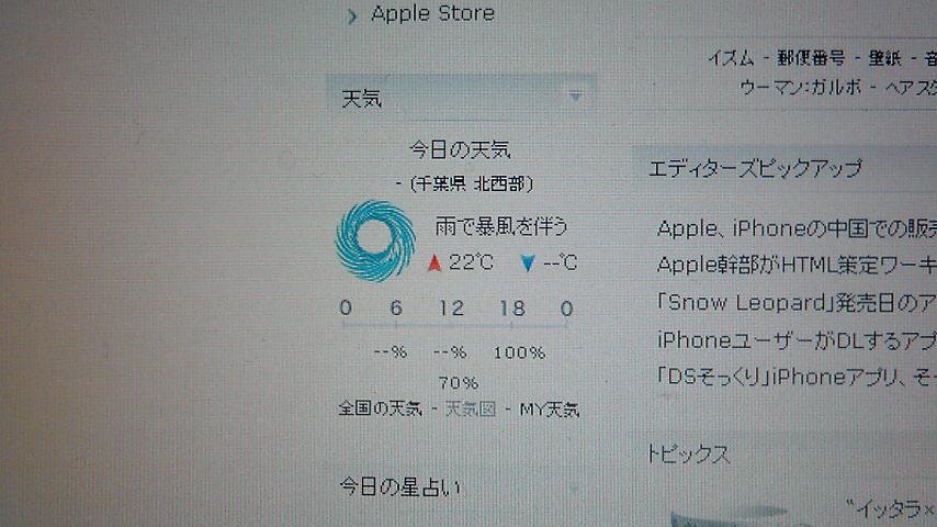 b0032904_18194348.jpg