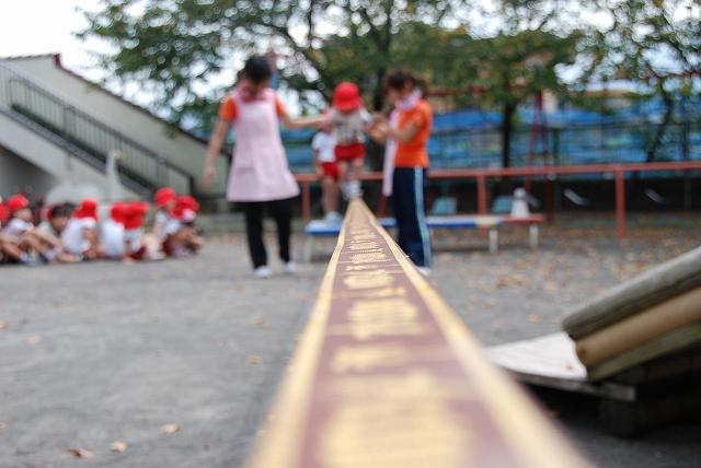 綱渡り~ スラックラインという遊びです♪_b0188106_12265181.jpg