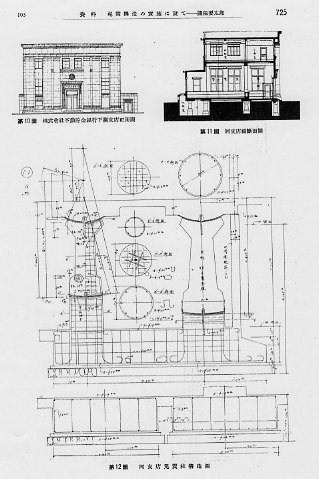 建築家・関根要太郎(1889~1959)、著作・論文・言論一覧_f0142606_18151774.jpg
