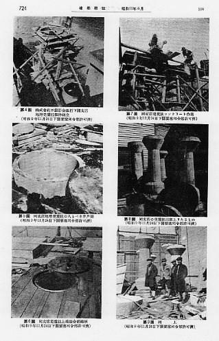 建築家・関根要太郎(1889~1959)、著作・論文・言論一覧_f0142606_18155270.jpg