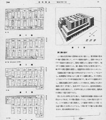建築家・関根要太郎(1889~1959)、著作・論文・言論一覧_f0142606_18365846.jpg