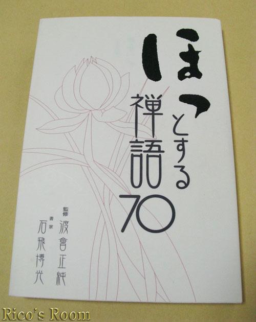 f0078014_21411082.jpg