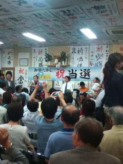 広島県は二区から七区を野党独占_e0094315_054728.jpg