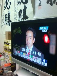 広島県は二区から七区を野党独占_e0094315_054792.jpg